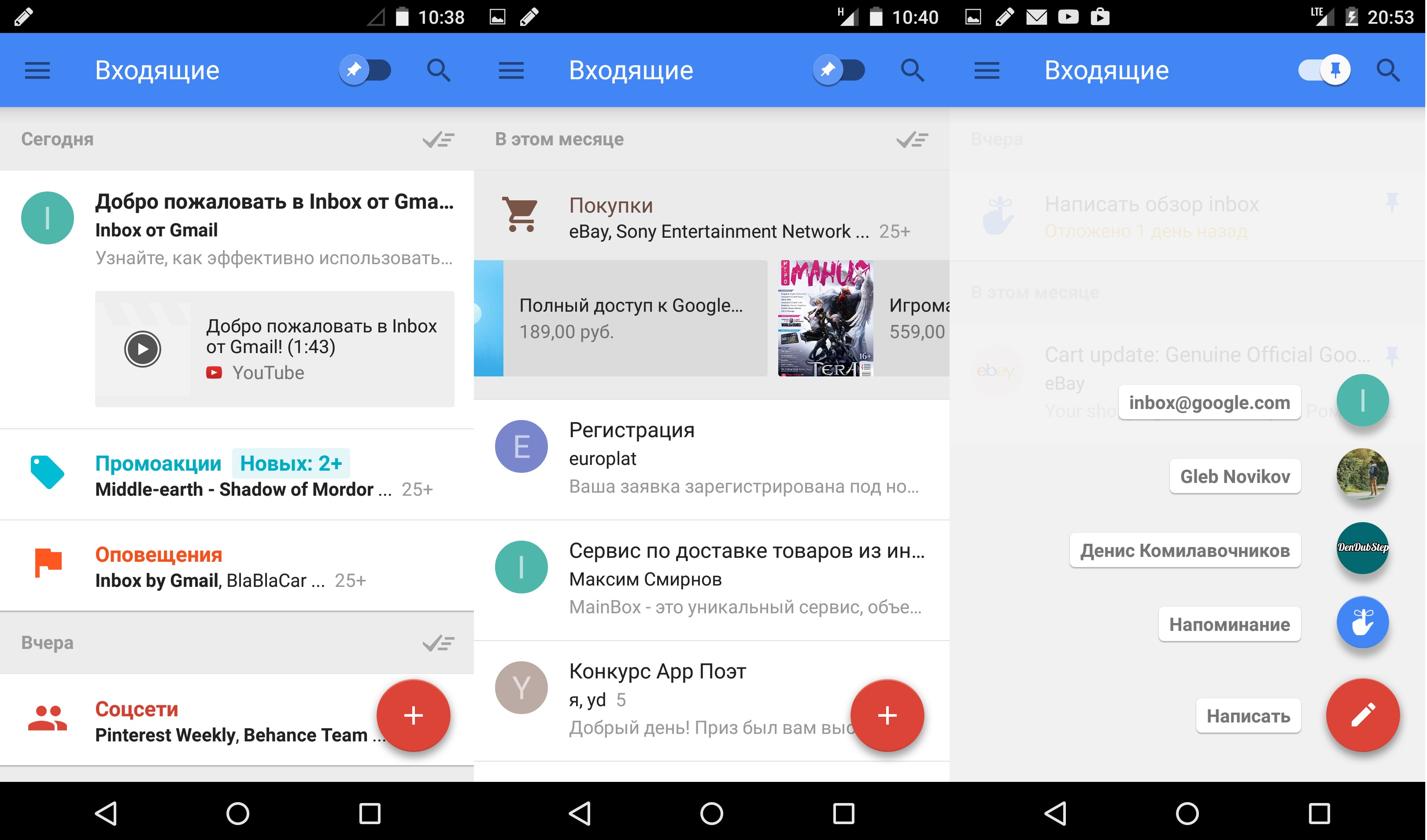 Обзор Inbox by Gmail