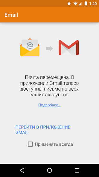 lollipop email