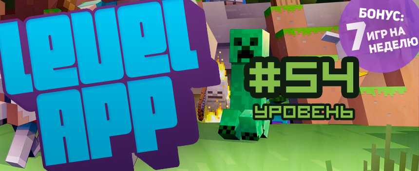 Игры для Android: Minecraft: Story Mode — LevelApp #54