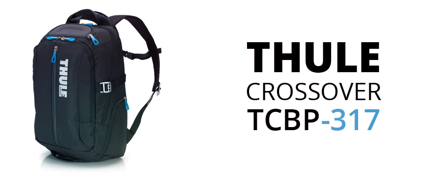 Thule Crossover TCBP-317
